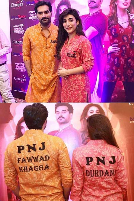 Urwa Hocane & Humayun Saeed in customized Kurta