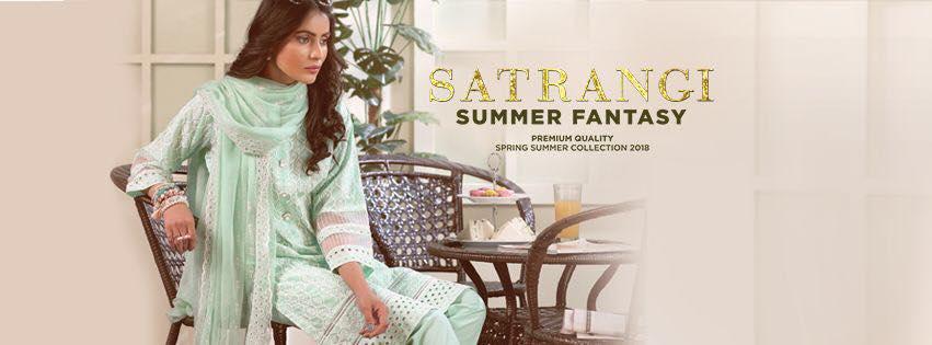 8 not to miss designs in Satrangi Summer Fantasy