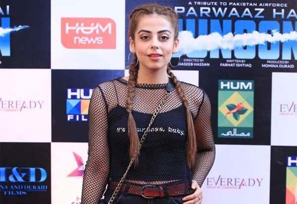 Yashma Gill's vulgar dressing got her negative publicity