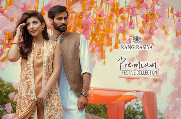 Rang Rasiya Premium Festive collection 2018