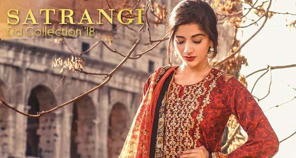 Satrangi Eid collection 2018 winning hearts all over the Pakistan