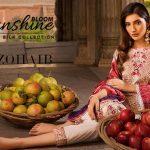 Al Zohaib Sunshine Bloom cotton silk 2018
