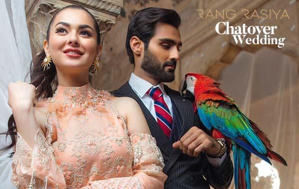 Rang Rasiya Chatoyer wedding edition 2018 feat Hania Aamir